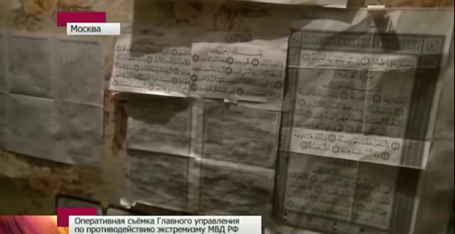 Тексты на арабском языке на стене комнаты в хостеле. Кадр оперативной съемки / Первый канал